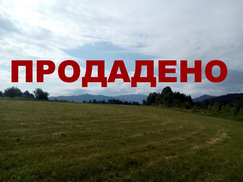 Продава имот с панорама Троянски балкан