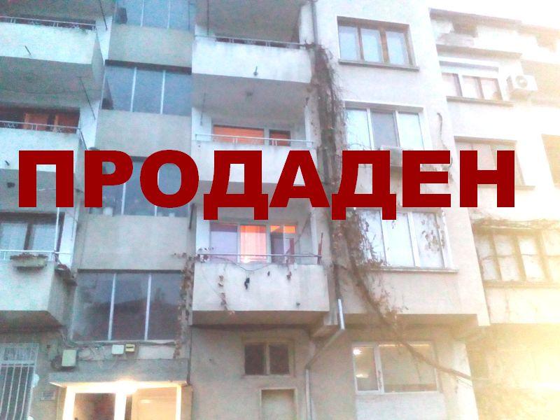 Продава апартамент близо до центъра на Троян