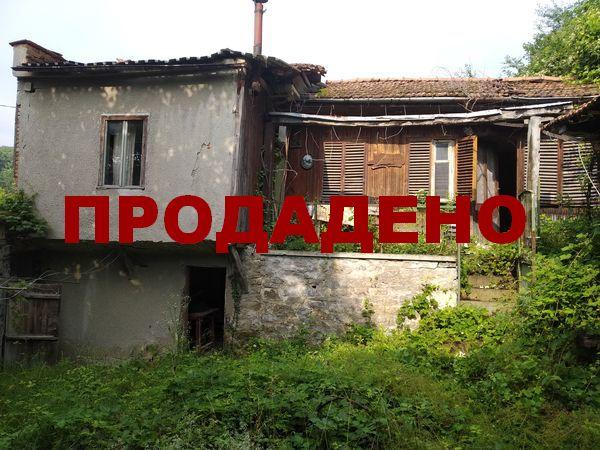 Продава къща в Троянско село Белиш