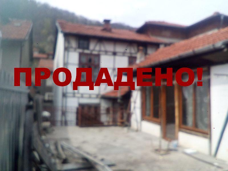 Продава къща с ресторант близо до Троянски манастир